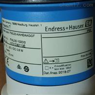 FMU30-AAHEAAGGF瑞士恩德斯豪斯E+H超声波液位计