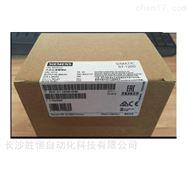 西门子PLC代理商 6ES7901-3CB30-0XA0模块
