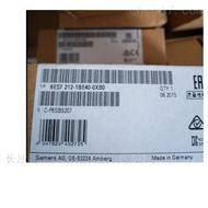 西门子PLC模块 6ES7292-1AD20-0AA0-S7-200