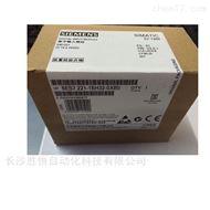 澳门西门子PLC模块6ES7292-1AE20-0AA0