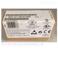香港西门子PLC模块6ES7292-1AG20-0AA0