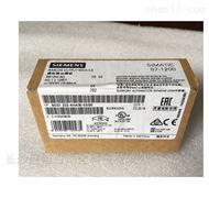 西门子OSM TP62网络交换机6GK1105-2AB10