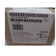 西门子S7200系列批发 6ES7223-1BM22-0XA8