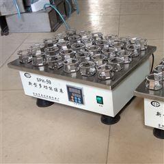 SPH-50新型多功能摇床