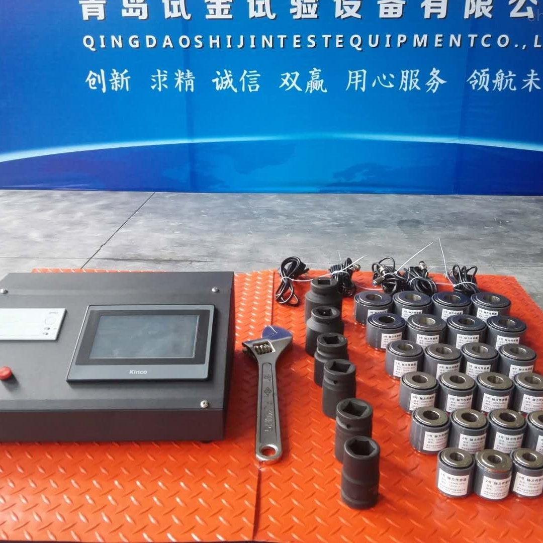 济南液晶触摸屏控制仪高强螺栓检测仪