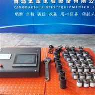 HY-24钢结构滑移板滑移系数检测仪