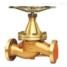 H41W銅氧氣閥