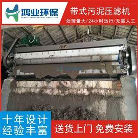HYDY3500WP1FZ上饶花岗岩制沙泥浆脱水机15年源头生产厂家