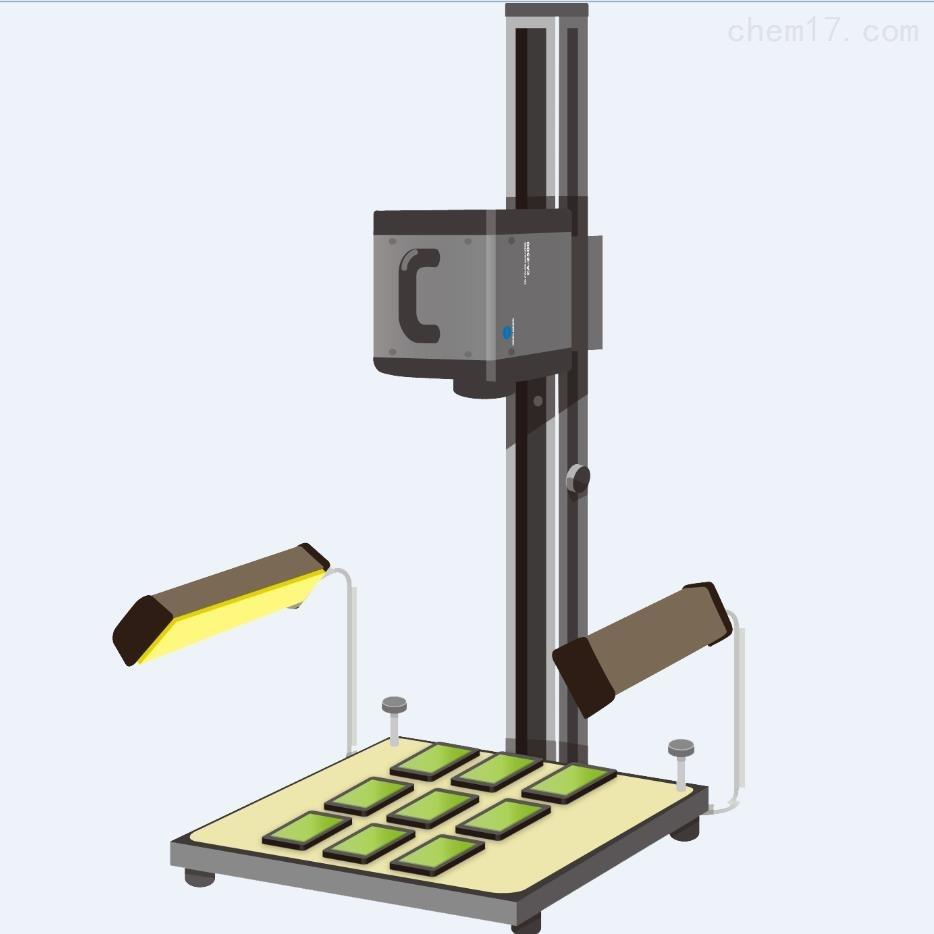 美能达CA-2500二维色彩分析仪