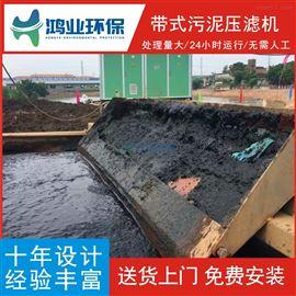 HYDY3500WP1FZ莆田第四代工艺尾矿泥水过滤设备新能源版