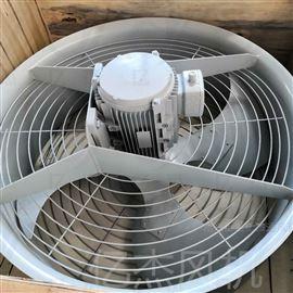 DBF CFZ-6Q6 CFZ-6Q8TH主变风机 低噪声变压器风扇 冷却轴流风机