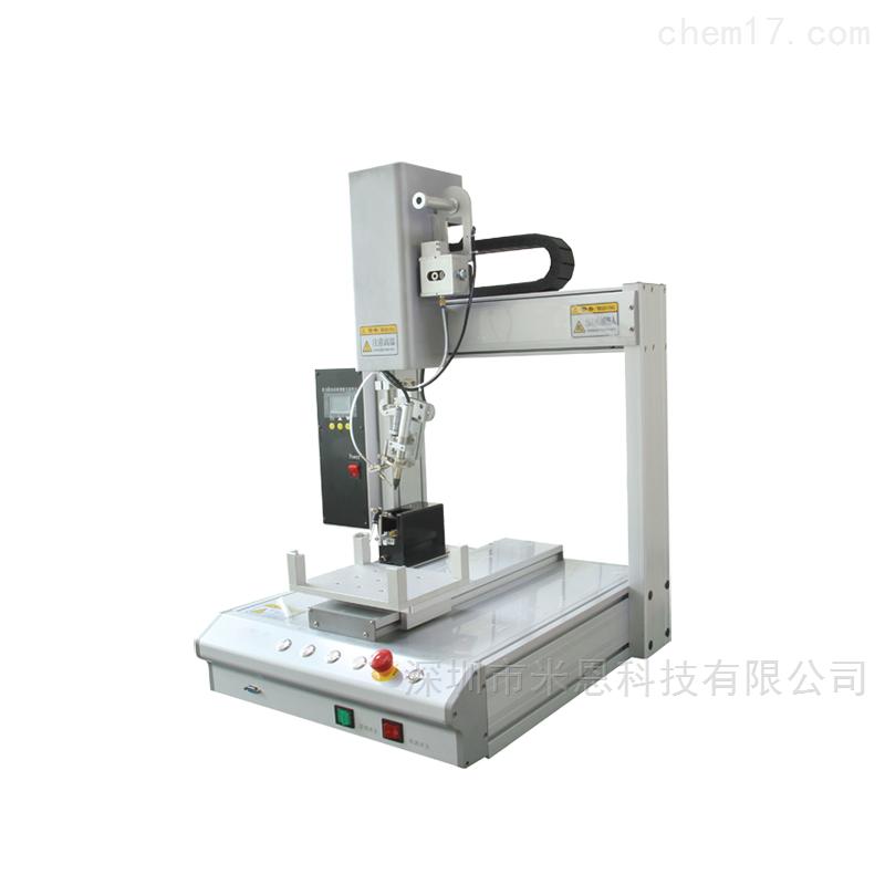 米恩HXJ331三轴单平台自动焊锡机