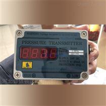 B0300塞尔瑟斯压差变送器SAILSORS微差压传感器
