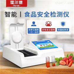 HED-SP10甜蜜素检测仪