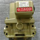 日本原装TACO|AZBIL双联电磁阀
