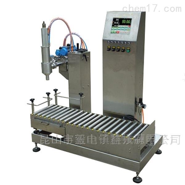 口腔喷雾剂灌装机 液体罐装机