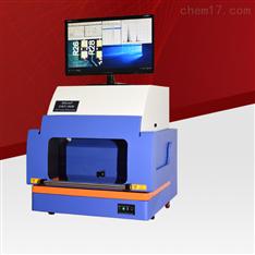 电镀膜厚测试仪韩国XRF-2020测厚仪