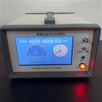 红外线不分光CO CO2二合一分析仪