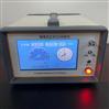 紅外線不分光CO CO2二合一分析儀