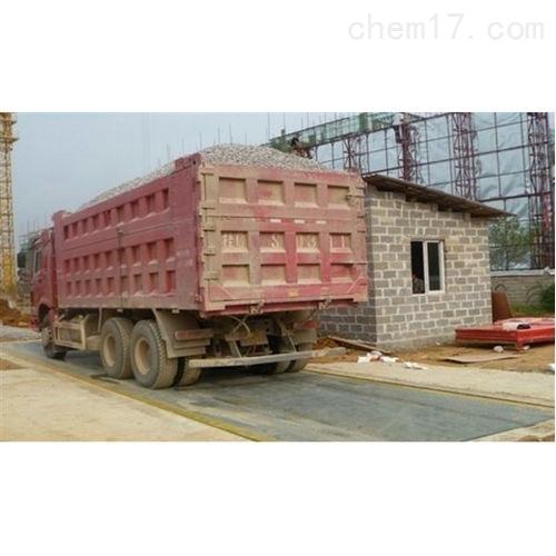 100吨地磅厂家