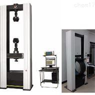 WDW-100HGD微机控制环刚度万能试验机