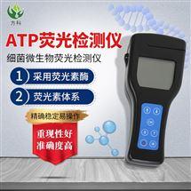 FK-ATP食品微生物检测仪