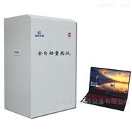 ZQHW-6煤炭发热量微机全自动量热仪