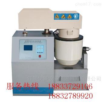 SYD-15A沥青混合料自动拌合机*