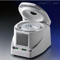 6766-HS美国Corning®(康宁)LSE™高速微量离心机