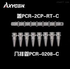 PCR-0208-c配PCR-2CP-RT-C爱思进0.2八连管