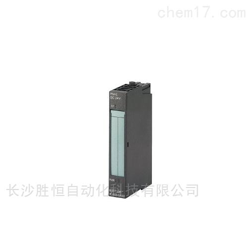 西门子6ES7134-6HB00-0DA1模拟量输入模块