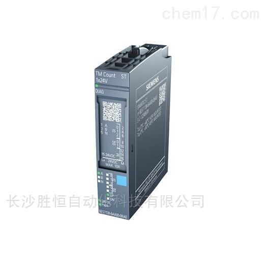 西门子安装导轨6ES7194-4GD10-0AA0