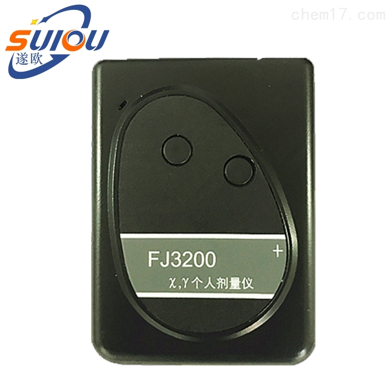 FJ3200个人辐射剂量报警仪