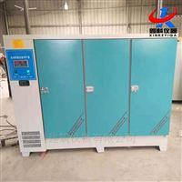40型/60型/90型混凝土水泥恒溫恒濕標準養護箱