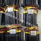 美國GIGAVAC繼電器GR4ETA系列技術參數