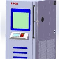 ESR998高低温试验箱