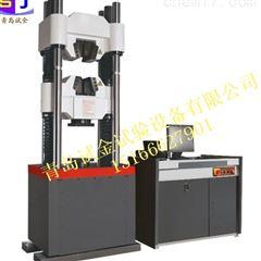 WAW-1000G微机控制电液伺服钢绞线万能试验机GB228