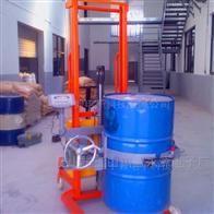ACX350kg油桶搬运叉车秤 带称重手动倒料油桶车