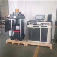 YAW-2000D全自动压力试验机生产厂家