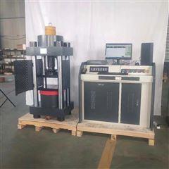 YAW-2000D力闭环控制压力试验机