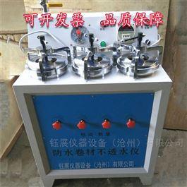 JCY-7防水卷材不透水仪