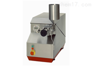 APV-1000实验型高压均质机