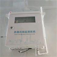 JYB-OU污水产业园臭气在线监测系统