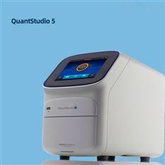 QuantStudio3和 QuantStudio5熒光定量PCR儀