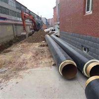 426钢套钢预制防腐直埋保温管