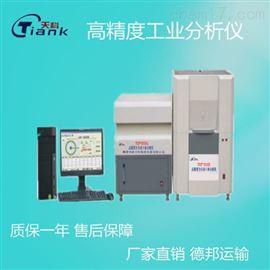 TKGF-8000A/B微機水分工業分析儀,煤炭煤質儀器