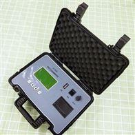 直读油烟检测仪LB-7020,7021和7022的区别