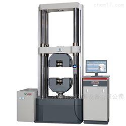 WDW-1000P型微机控制电子万能试验机(平推夹具)