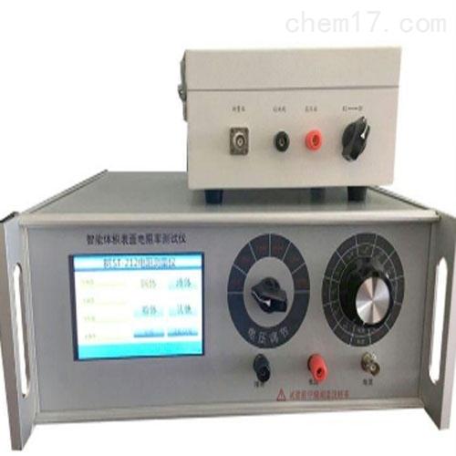 绝缘表面电阻率测试仪