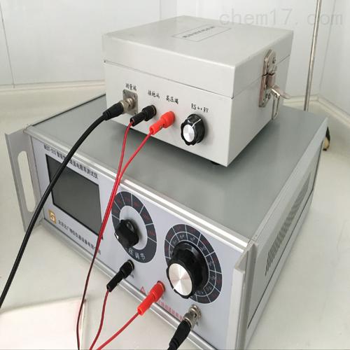 液体表面电阻率测试仪